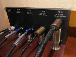 Image 5 - LP Vinil Kayıt Ayarlanabilir HIFI hoparlörler güç kablosu Pad Anti şok Emici Ped Titreşim Emme Standları