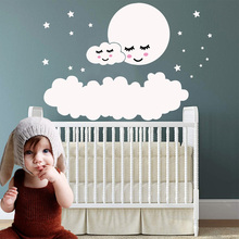 Lovely Moon Clouds Stars Decals Baby Vinyl Wall Sticker Nursery Decor Rooms Decoration Stickers For Bedroom Wallpaper