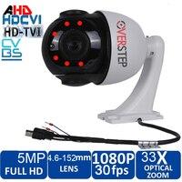 Новый 5MP 33X мини купольная Камера 1080 P 33X Middel Скорость PTZ AHD Камера 50 м ИК наружного видеонаблюдения Камера Поддержка RS485 UTC функция