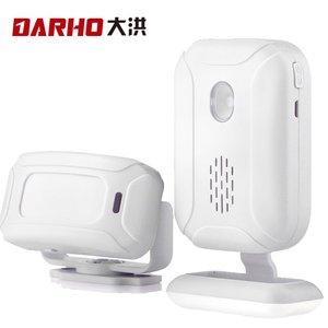 Image 3 - Darho 36 Ringtones Shop Store 홈 보안 Welcome Chime 무선 적외선 IR 모션 센서 알람 엔트리 초인종 센서