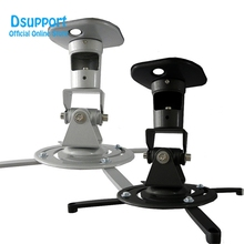 Алюминиевый сплав 360 градусов Универсальный кронштейн для крепления проектора потолочная настенная вешалка YSPR01