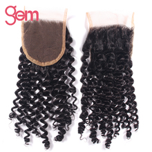 Brazilian Remy Hair Curly Swiss Lace Closure Size 4″x4″ Free Part Can Match Human Hair Bundles