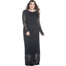 Hot Sales Women Elegant Lace Party Dress Plus Size 7XL  long Sleeve Floor Length Summer Casual Long Maxi Dress MM066