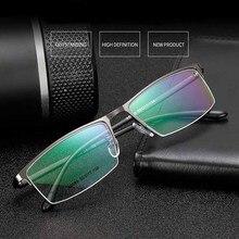 Feishini Light Weight 16G Eyeglasses Frame TR90 Computer Optical Glasses Men Spectacle Male Transparent Clear Lens