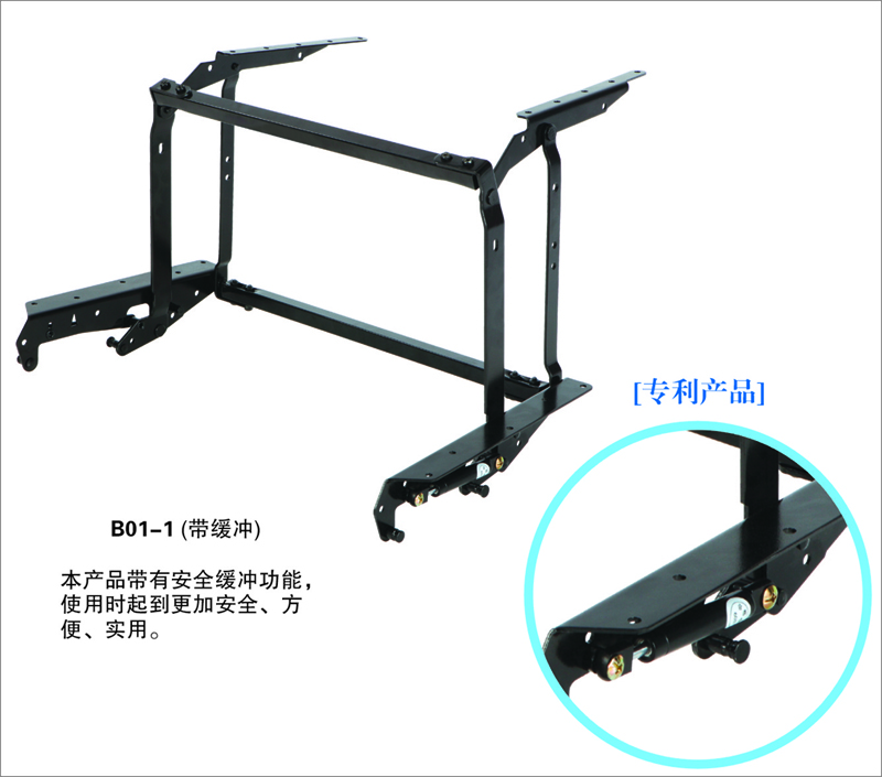 Coffee Table Lift Hardware Set: 2016 New Lift Up Top Coffee Table DIY Hardware Fitting