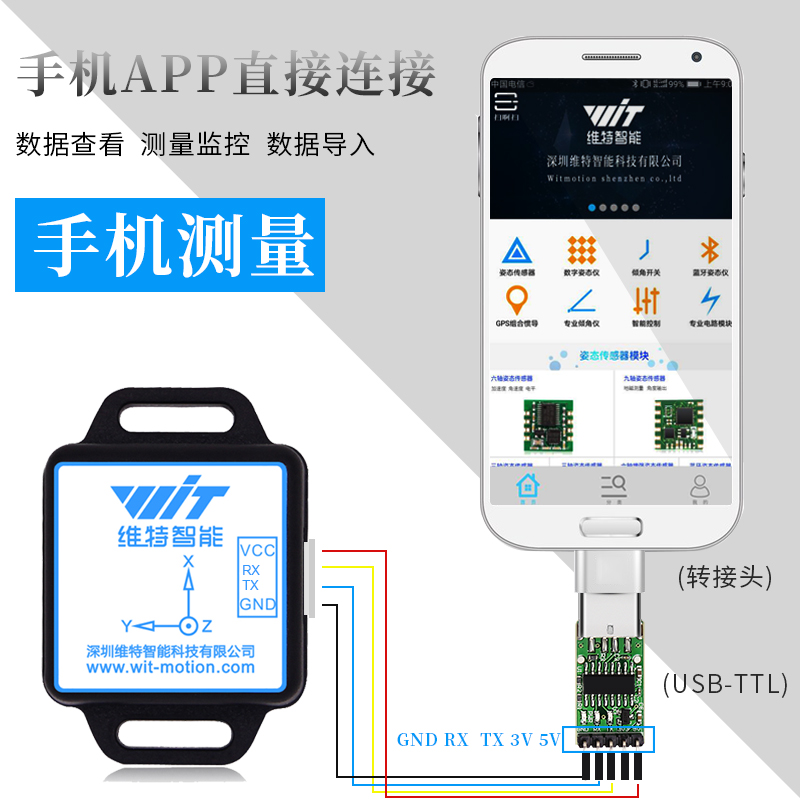 US $58 2 |Bluetooth Angle Sensor Accelerometer Angular Velocity Meter  Wireless Attitude Measurement Charging BWT901CL-in Instrument Parts &
