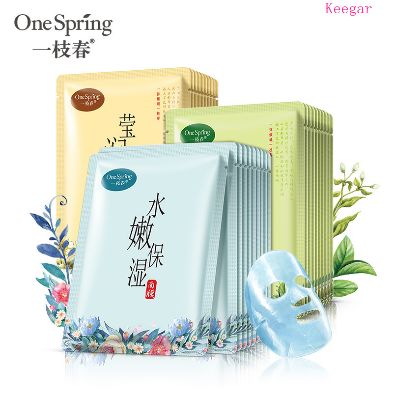 30Pcs/Lot Skin Care Plants Face Mask Moisturizing Oil Shrink Pores Remover Wrapped Masks Facial Care Korean Cosmetics Set