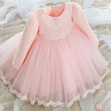 Jesień zima Baby Girls noworodka sukienka dla chrzciny 1 rok niemowlę Toddler Baby sukienka urodziny długi rękaw Boże Narodzenie sukienka tanie tanio Dziecko Regularne Voile Viscose Polyester Polyester Viscose Suknia balowa Sweet pink infant princess costume O-Neck Pełne