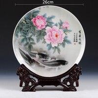 2016 VintageHome Decor Ceramic Ornamental Plate Chinese Decoration Dish Plate Wood Base Porcelain Fish Plate Set Wedding Gift