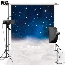 Night Sky Vinyl Photography Background Star White Cloud Oxford Backdrop For Children photo studio Props F2743 star night sky space galaxy themed star wars photo studio background vinyl cloth high quality computer printed wall backdrop