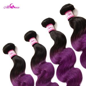 Али Коко волнистые бразильские волосы плетение 4 пучка 100% человеческие волосы пучки 1B/фиолетовый цвет 8-30 дюймов Remy волосы пучки двойной уто...