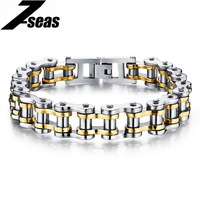 Cool Men Biker Bicycle Motorcycle Chain Men S Bracelets Bangles Fashion 4 Color 316L Stainless Steel