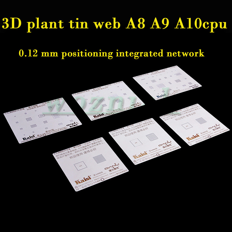 3D BGA Reball Stencil A8 A9 A10 stencil tin plate for iPhone 6SPlus 7G  0.12 mm groove laser positioning integrated network 90mm bga reball stencil kit for game console stencil for xbox ps3 10pcs stencil