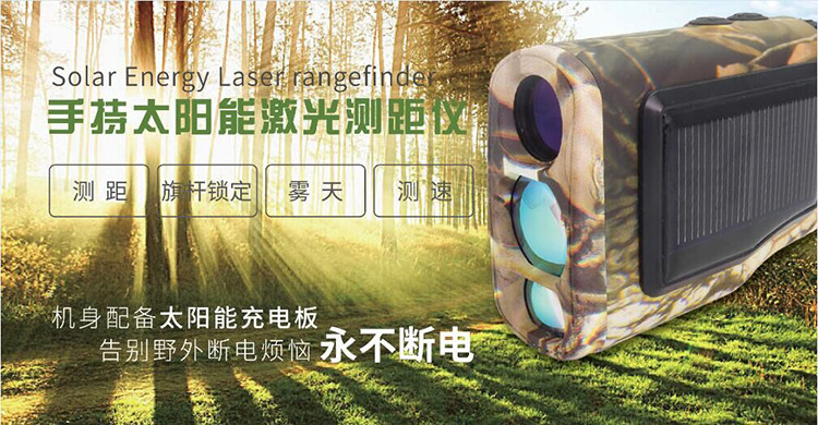 Makita Entfernungsmesser Jagd : Solar golf entfernungsmesser 600m laser jagd range finders speed