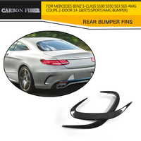 Car Styling Carbon Rear Bumper Side Vent Scoop Fins for Mercede Benz S Class C217 S63 S65 AMG Sport Coupe 2D 14 18 Not Cabriolet