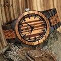 REDEAR908 todo o material de bambu relógio dos homens de luxo, relógio de pulso de marcas high-end, relógio de forma de quartzo, archaize relógio ocasional