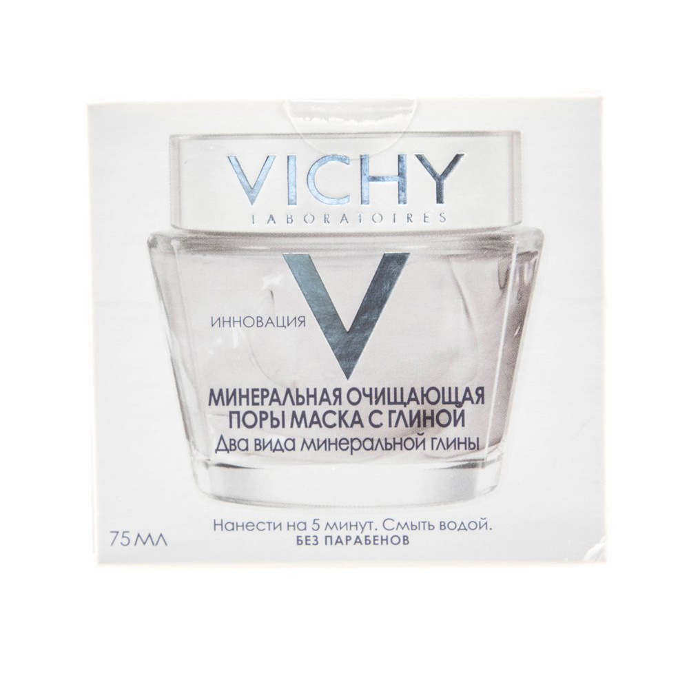Masks VICHY M9104800 for face mask skin revitalization сleansing facial mineral and moisturizing маска vichy mineral masks set 15 мл