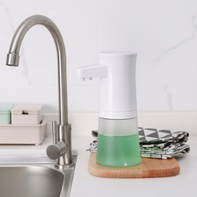 Waterproof  Automatic Induction Soap Foam Dispenser Shampoo Bottle Dispensador Touch-Free 350ml