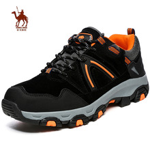 CAMEL JINGE Classic Men Climbing Shoes Black Outdoor Travel Breathable Ankle Foot Protect Male Hiking zapatillas trekking