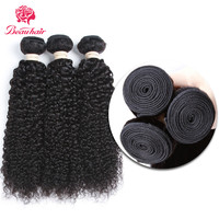 Beau hair Mongolian Kinky Curly bundles Human Hair Extensions 100% 3 Bundles Natural color 8 26inch Non remy hair for women