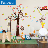 Saturday Mall DIY Cartoon Happy Monkey Owl Tree Wall Decals Vinyl Baby Room Kids Bedroom