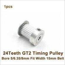 POWGE 24 зубы 2GT зубчатый шкив Диаметр 5/6. 35/8 мм подходят Ширина 15 мм GT2 с зубчатым ремнем до 24 месяцев, 24 зубы GT2 шкив 3D-принтеры Запчасти