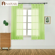 NAPEARL Voile Solid Short Tulle Curtains Transparent Rainbow
