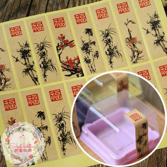 Us 488 320x Chinesischen Stil Segen Aufkleber Papier Label Siegel Feld Umschlag Geschenkverpackung Seife Backen Hochzeit Weihnachtsfeier Dekoration