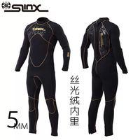 5 мм неопреновый водолазный костюм с флисовой подкладкой, гидрокостюм для мужчин, для подводного плавания, сёрфинга, купальный комбинезон, Т