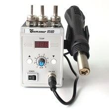 הלחמה אוויר חם אקדח 858D 220V 110V 700W מתכוונן תצוגה דיגיטלית חום אקדח BGA SMD עיבוד חוזר הלחמה תחנה