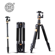 Professional QZSD Camera Video Tripod Extendable Monopod With Quick Release Plate Stand Q555