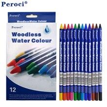 Lodibe peroci 12 полноцветных дерево-бесплатно водорастворимый цветной карандаш Профессиональный рисунок художественные принадлежности безопасной не -токсичных