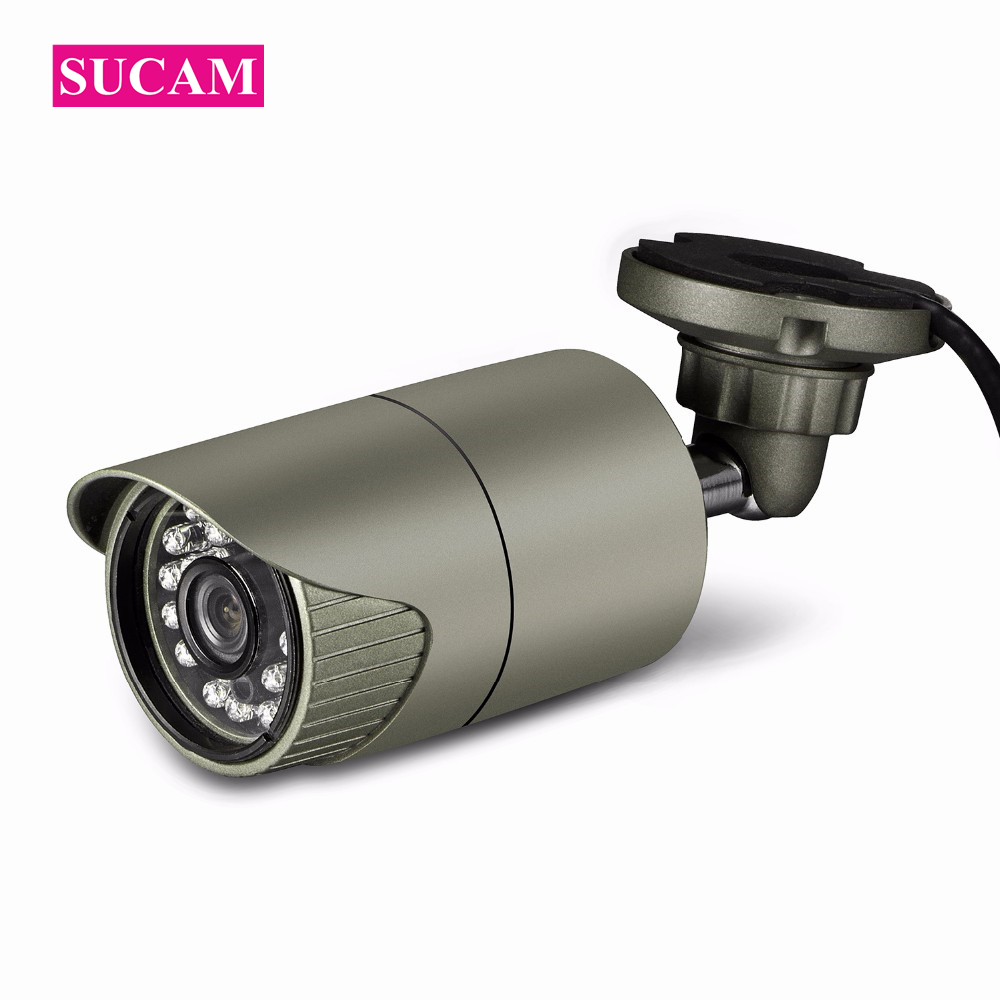 SUCAM H.265 Waterproof 4MP IP Security Camera Outdoor 20 Meters Night Vision Bullet Surveillance CCTV Cameras 24 IR Leds Light