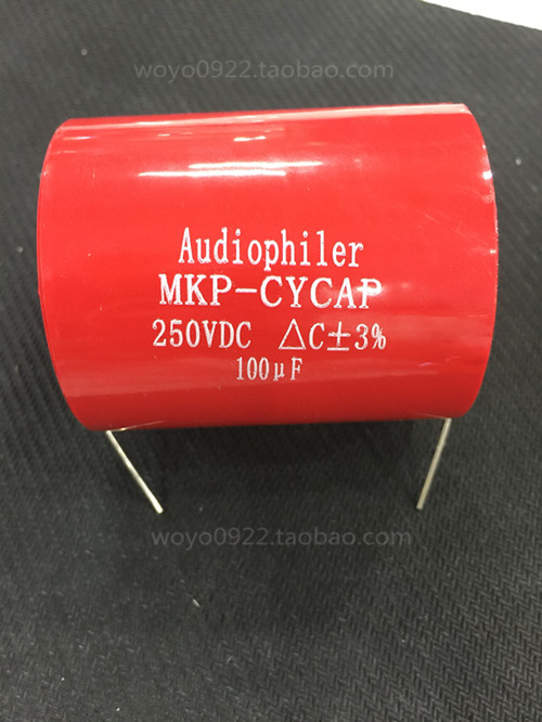 1pcs Audiophiler MKP <font><b>100uF</b></font> 250V <font><b>Audio</b></font> Grade AXIAL Capacitor for Tube Guitar Amps image