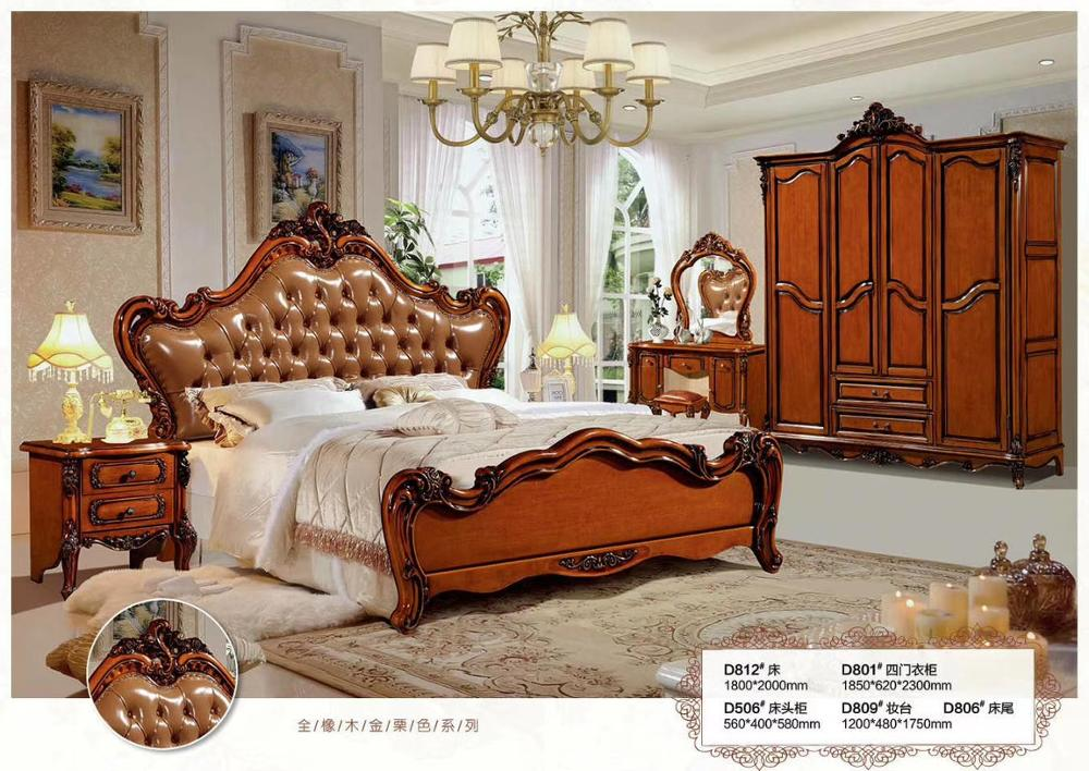 modern european solid wood bed Fashion Carved  1.8 m bed  french bedroom  furniture DCXD831modern european solid wood bed Fashion Carved  1.8 m bed  french bedroom  furniture DCXD831