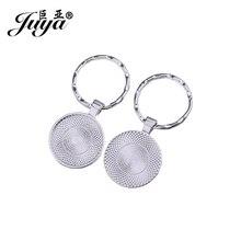 JUYA 5pcs 25mm Inner Size Metal Key Keychain Pendant Tray Zinc Alloy Bezel Blank Fit 25mm Glass Cabochon Base Setting AD0211