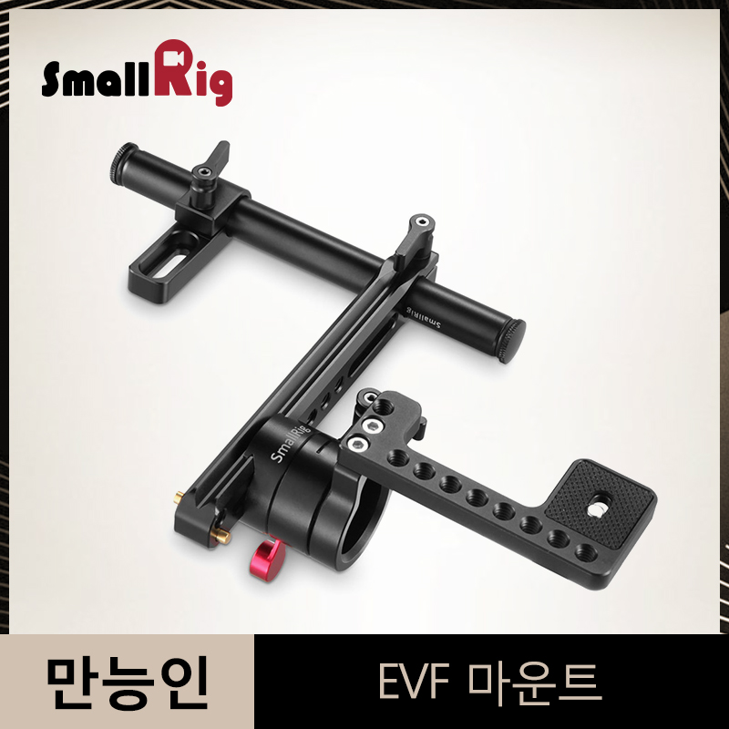 SmallRig EVF Mount with NATO Rail/15mm Rod/ Rail clamp/EVF Mount For SmallHD DP4 / 5 or 7Viewfinders And Monitors- 1903   SmallRig EVF Mount with NATO Rail/15mm Rod/ Rail clamp/EVF Mount For SmallHD DP4 / 5 or 7Viewfinders And Monitors- 1903