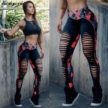 2018 Summer Hole Printed Woman Pants Fashion Skinny Pattern Elastic Women Capris Sexy Bodycon Hollow Out
