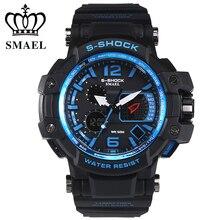 SMAEL Fashion Sport Watch Men 30M Waterproof S Shock Wristwatch Men Digital LED Watch Clock Relogio Digital Reloj Hombre WS1509