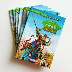 6 pièces/ensemble voyage à l'ouest lecteurs classés pour les apprenants de langue chinoise livre de lecture chinois niveau 2: 800 mots