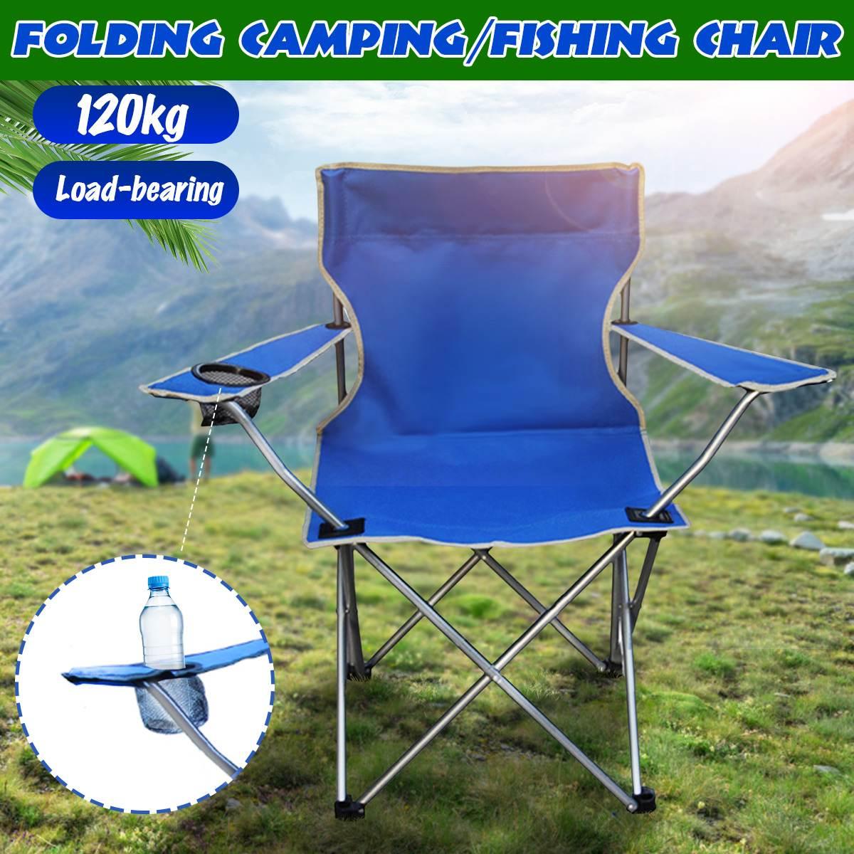 Light Folding Chair Camping Fishing Seat Portable Beach Garden Outdoor Camping Leisure Picnic Beach Chair Tool Bear 120kg