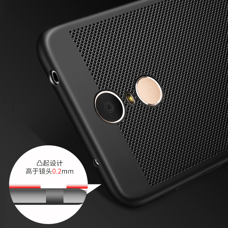 Heat Dissipation Phone Case For Lenovo 1