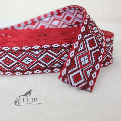10 yard 10m metallic Red jacquard ribbons embroidered trim woven trim
