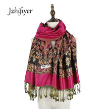 High-Quality Fashion 70*190cm Women Floral Paisley Tassel Long Pashmina Shawl Scarves