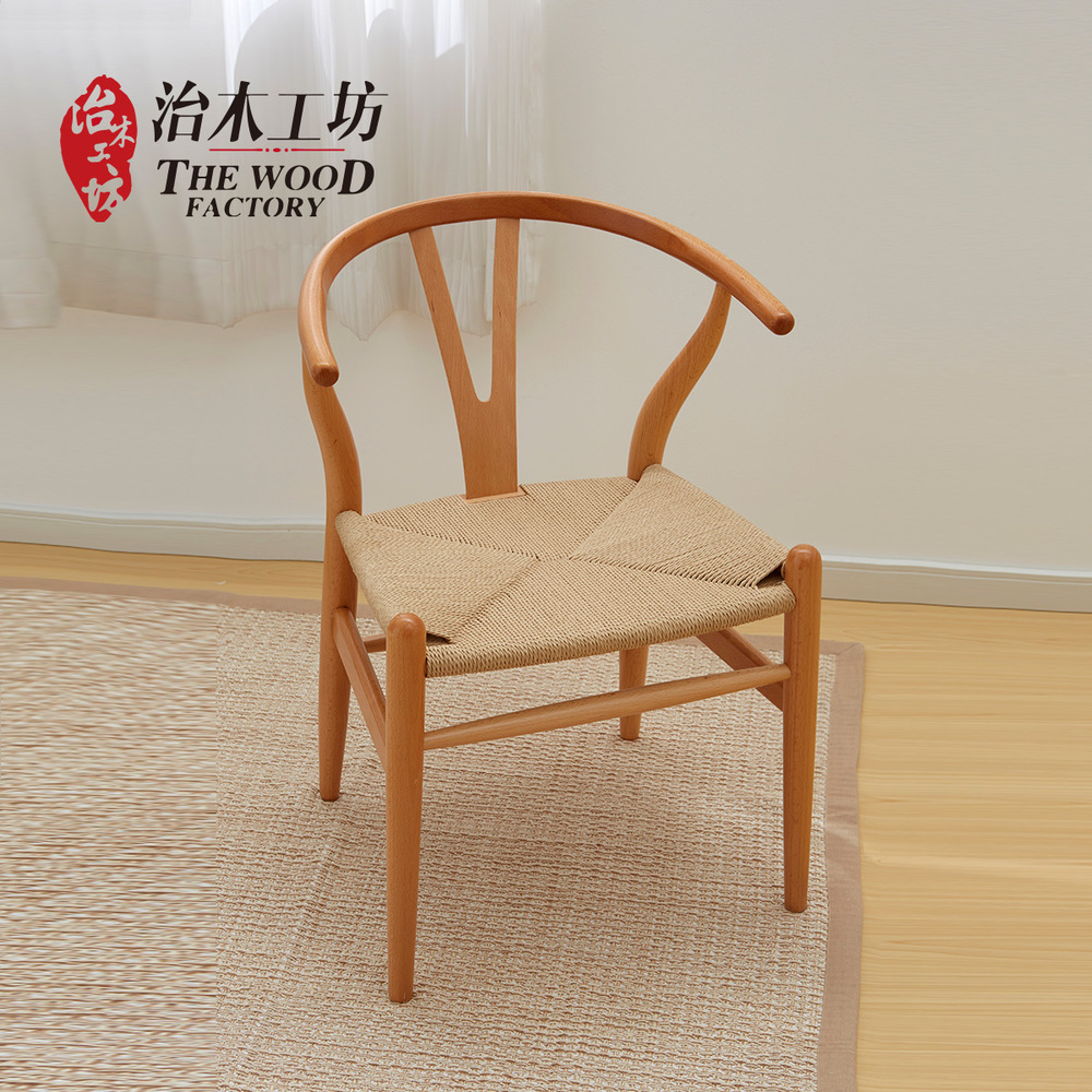 Y Type Solid Wood Chairs Computer Chair Recliner Chair Beech