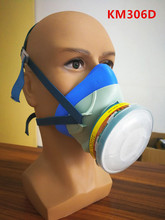 KM306D High quality silicone Gas Mask Suitable for organic gas and Acid gas Protective