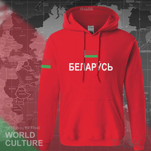 Republic of Belarus Belarusian hoodies men sweatshirt sweat new hip hop streetwear clothing tops sporting tracksuit nation BLR