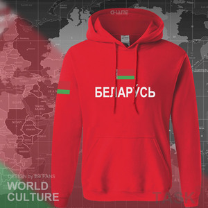 Image 1 - Republic of Belarus Belarusian hoodies men sweatshirt sweat new hip hop streetwear clothing tops sporting tracksuit nation BLR