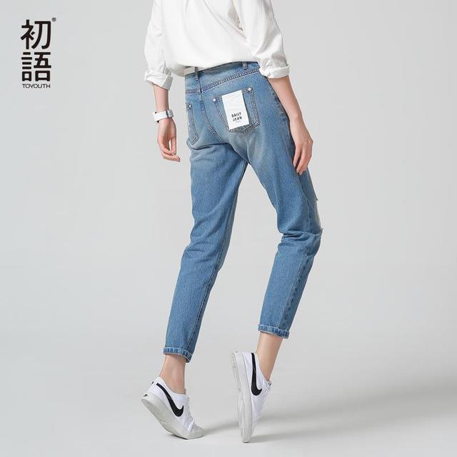 Toyouth nova chegada de algodão calças de brim das mulheres tornozelo-comprimento branqueada casuais calças soltas calças jeans plus size