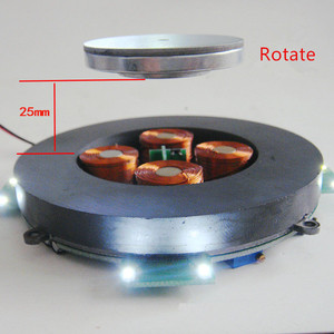 Image 5 - Load 500g magnetic levitation module magnetic levitation platform + power supply